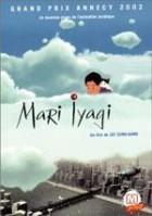 Mari_Iyagi_m